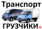 Квартирные переезды\Услуги грузчиков\Вывоз мусора